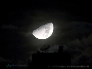 20130914 moon copy