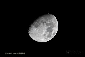 20130915 moon