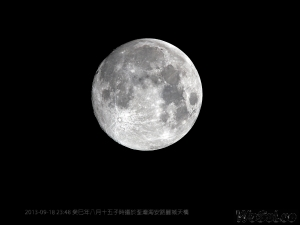 20130918 moon