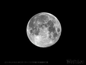 20130920 moon